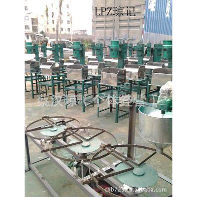 供应琼记宝石机械专业生产 雕刻机架  机械项目合作