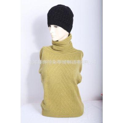 供应2013新款7G加厚电脑女樽套  针织衫打底衫 毛衣外套包邮