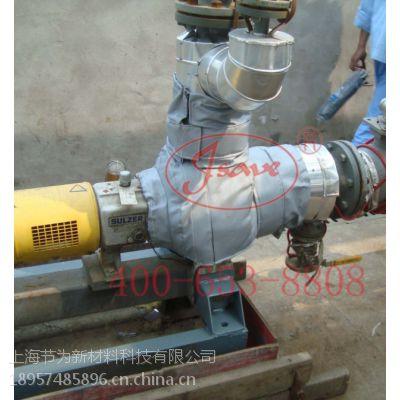 供应泵保温套保温衣油泵保温套可拆卸式保温衣