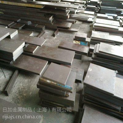 供应S136H镜面模具钢/S136H预硬耐蚀塑胶模具钢