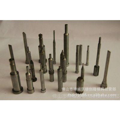 SKD-11  SKH--51(W6)M35 M42 高速钢(钨钢)冲针,不绣钢冲针