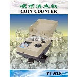 供应硬币清分机点钞机专业出口欧美品质可清点全球所有硬币 YT-518