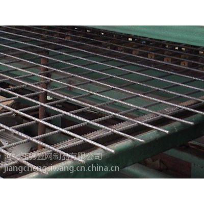 供应建筑网片,浸塑煤矿钢筋网,安全支护网,河北丝网厂