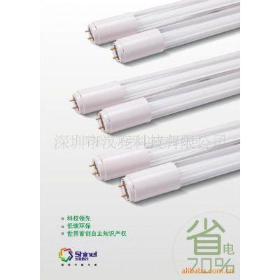 供应汉亮科技shinel管中管节能灯灯管比T8省电70%,比T5省电50%