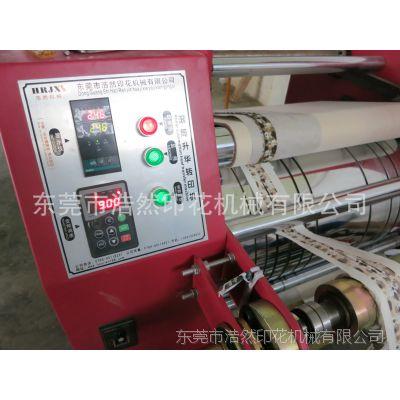 2015年广东厂家直销款防水拉链数码印花机械设备