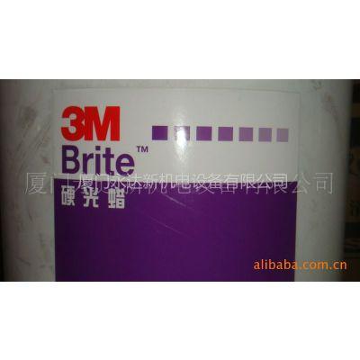 供应美国3M地板蜡,清洁剂,防静电蜡,强力封地剂