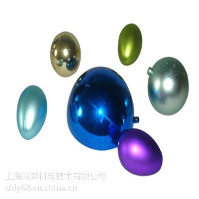 供应江浙沪圣诞球塑料真空镀膜加工、ABS真空电镀加工、电镀加工