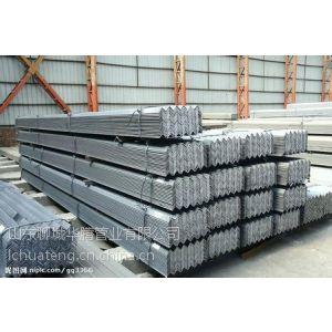 供应各种型号 各种规格【镀锌角钢】优质热镀锌角钢报价