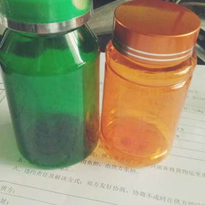 批发供应河南山东山西20克棕色药用干草片塑料瓶产品畅销现货供应