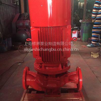 亳州3cf消防泵厂家XBD6.4/15-L喷淋水泵室内消火栓泵XBD100-15-HY