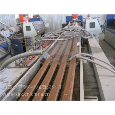 山东塑木机械(图)_WPC塑木机械_威尔塑料机械