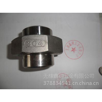 供应无棣鑫润五金不锈钢精密铸造DN50对焊活接