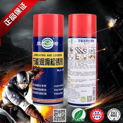 能洁化工 火力发电机组维护产品 速效去污 厂家直销 润滑防锈剂
