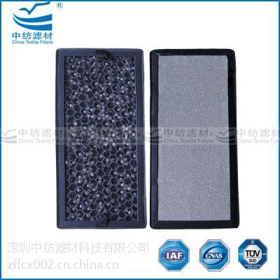 深圳中纺滤材光触媒海绵组合活性炭除甲醛滤网