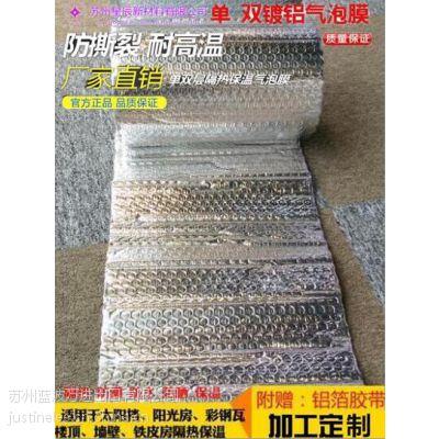 防反射和防辐射热,耐温防火;复合铝箔表面,反射率高材料