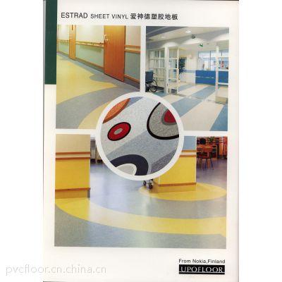 upofloor PVC塑胶地板全国招商