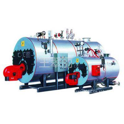 供应燃油(气)蒸汽热水锅炉