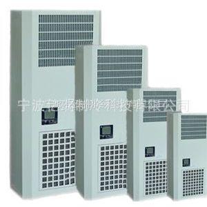 供应CNC系统电气控制柜温度湿度调节机  工业设备电器箱空调