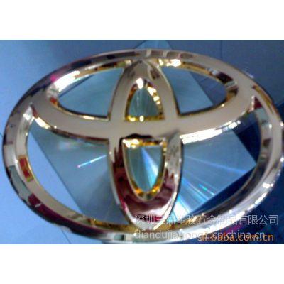 供应提供塑料电镀加工/电镀各种装饰圈/优质优惠优速