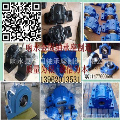 轴承22213 SNL513-611组合轴承座 SN513国标轴承座瓦盒批量生产