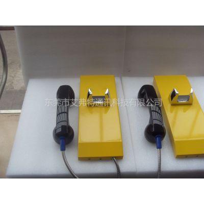 供应大型工厂生产车间远程语音对讲应急电话机