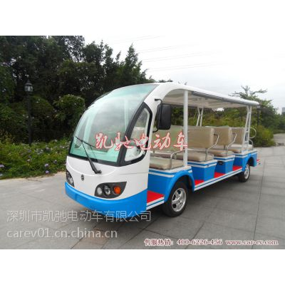 供应凯驰节能型电动观光车 张家界杭州苏州电动观光车价格、2015热销新款电动观光车