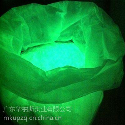 供应注塑挤出用黄绿光夜光粉 WNS-LS6G