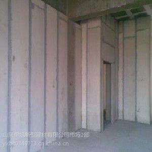 蒸压加气混凝土各种自保温砌块、轻质隔墙板、外墙保温板