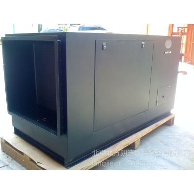 供应朗洁系列复合式工业油雾废气净化器