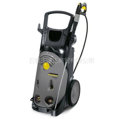 石家庄德国凯驰冷水高压清洗机HD 10/25-4 S 河北供应