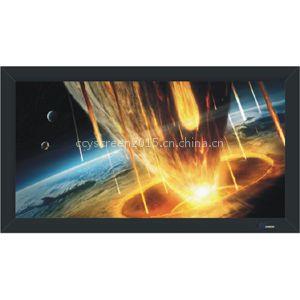 投影幕 供应优质高清家庭影院投影银幕