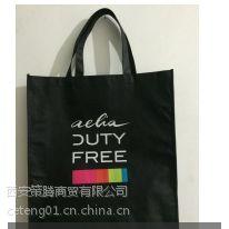 西安无纺布袋免费设计无纺布袋质量优无纺布袋欢迎订购