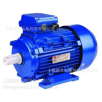 2.2KW三相异步电动机Y2132S-8春华电机