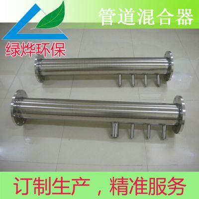 供应玻璃钢管道混合器80 静态混合器