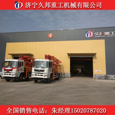 河南郑州小型混凝土泵车多少钱,农村建设久邦重工