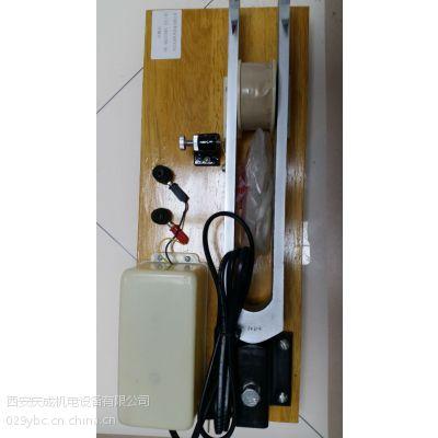 供应PG-5A多功能特斯拉计、QGD-200气动定值器QGD-300西安庆成