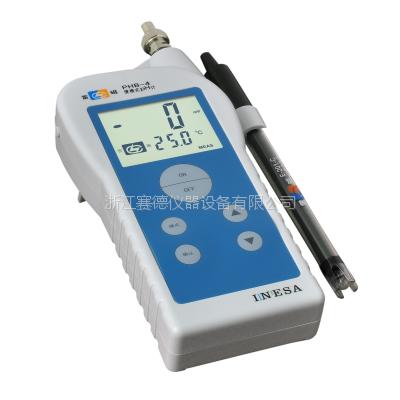 上海雷磁PHB-4便携式ph测试仪