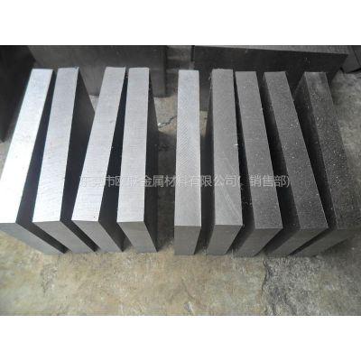 供应T8Mn工具钢 价格,材质证明书
