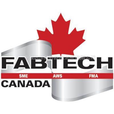 供应2014年加拿大国际金属成型与焊接切割展览会(FABTECH Canada)