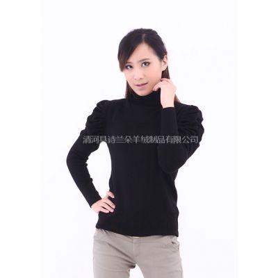 供应2012秋冬新款高领公主袖羊绒衫 高领打底衫 毛衣外套女韩版 包邮
