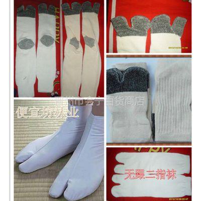 供应批发处理便宜劳保二指袜 带包装二趾袜子 库存清仓袜子