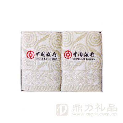 供应合肥毛巾【清爽】合肥广告促销品|合肥礼品批发定制
