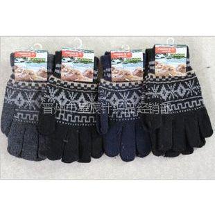 供应庆2013新年到来之际,我店特价批发秋冬必备男士羊毛保暖手套