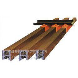 供应供单极XFPNR-H-3000安全滑触线