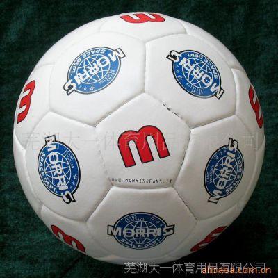 芜湖大一体育用品有限公司 给国内服装公司贴牌加工的手缝PU足球
