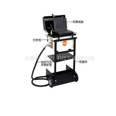 供应德国Testo360烟气分析仪-低价现货,一级代理