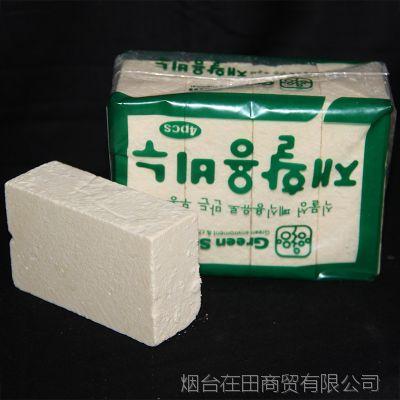 原装进口韩国品牌洗衣皂 天然植物提取衣物清洁护理 温和去污