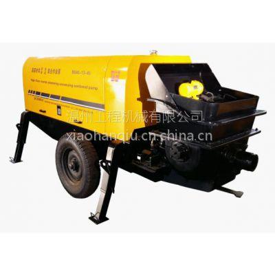 供应温工BS40-13-45型高层砂浆喷涂输送联合作业泵、细石混凝土泵、砂浆输送喷涂拖泵