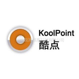 供应Koolpoint 网络监控软件