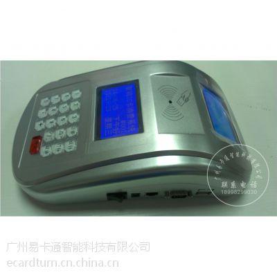 供应《饭堂消费机价格--饭堂消费机厂家》---广州易卡通智能科技